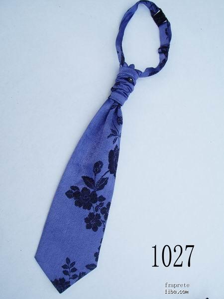 男式领带打法 结婚日记