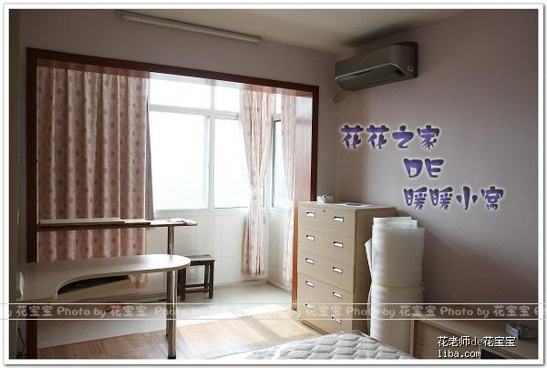 16.卧室移门衣柜内部结构   来安装空调的师傅进门拆开包装一个劲说