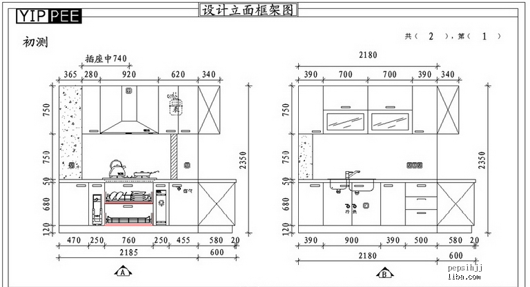 厨房橱柜设计图展示