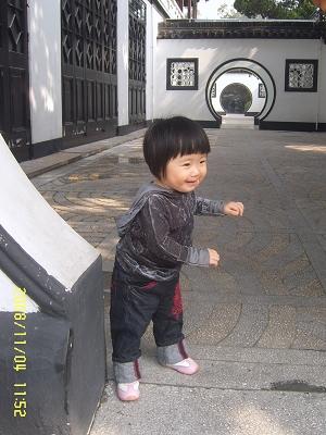 四岁女宝宝发型图片下载分享;