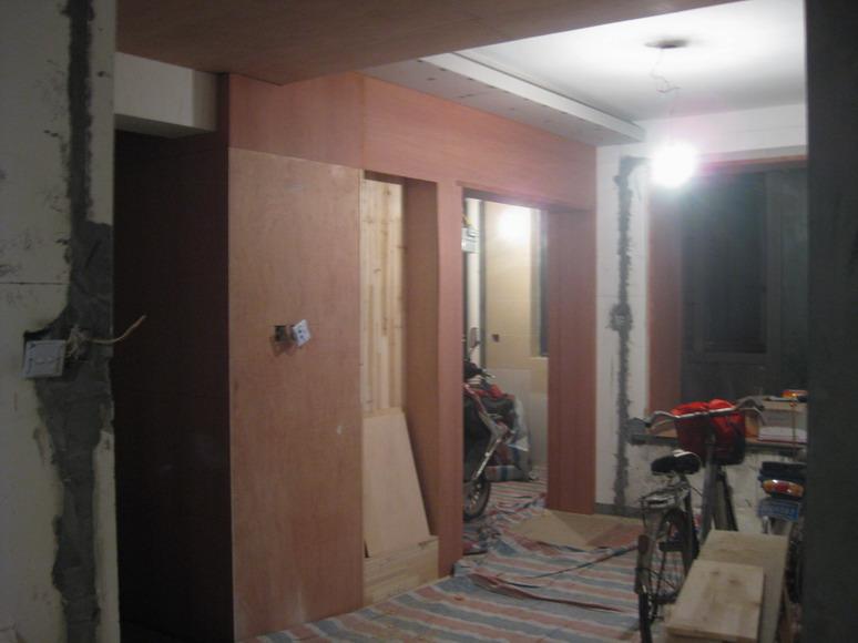 卧室和书房的隔断pp 客厅吊顶pp