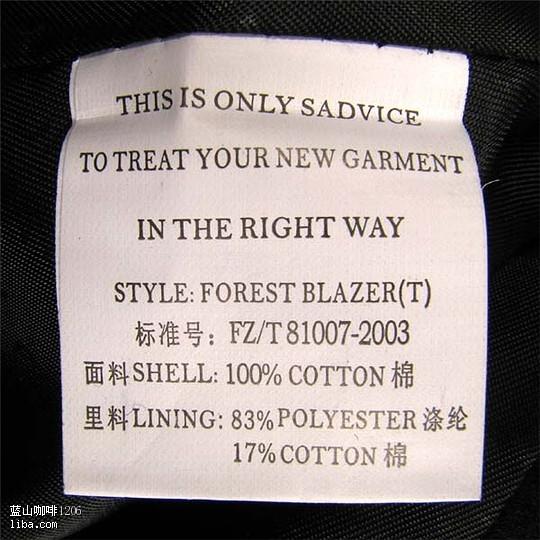 ONLY,VeroModa,TW,李维斯,JK男女装原单服饰 2009新春装上市了图片