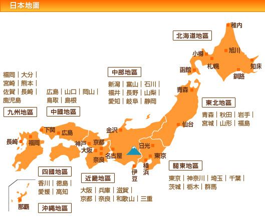 日本地图简图