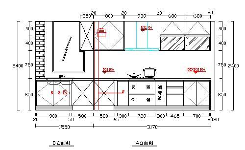 厨房橱柜设计图到手,请各位高手看一下是否