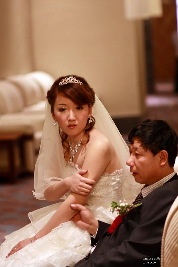 物語 結婚