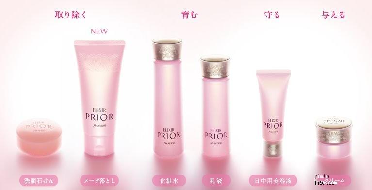 60岁专享的护肤系列:资生堂ELIXIR PRIOR - peter - 首席护肤狂人的美肤杂志