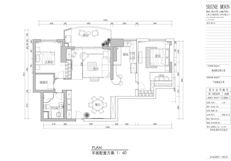 """星木设计施工★""""两房一厅华丽变身4房2厅""""现阶段"""