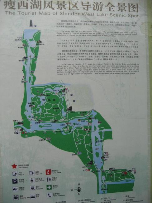 扬州瘦西湖风景区地图