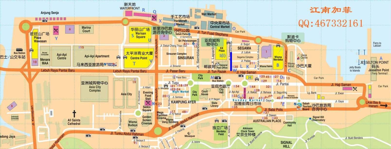 e路航台湾地图