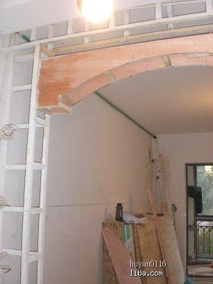 木工室内欧式拱门造型