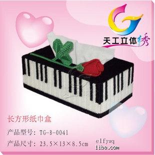 钢琴纸巾盒