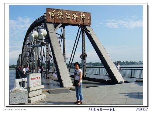 杭州到丹东飞机时刻表