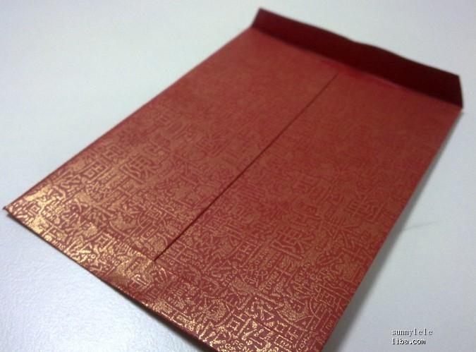 纸做钱包的步骤图解