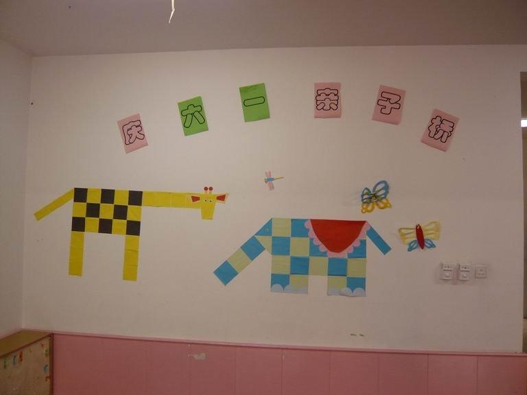 糖乐乐主题儿童乐园