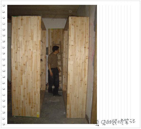 木头材质产品手绘图