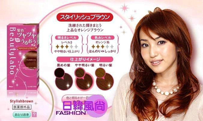 日本代购护肤品,染发膏,彩妆品,绝对正品,假一罚十图片