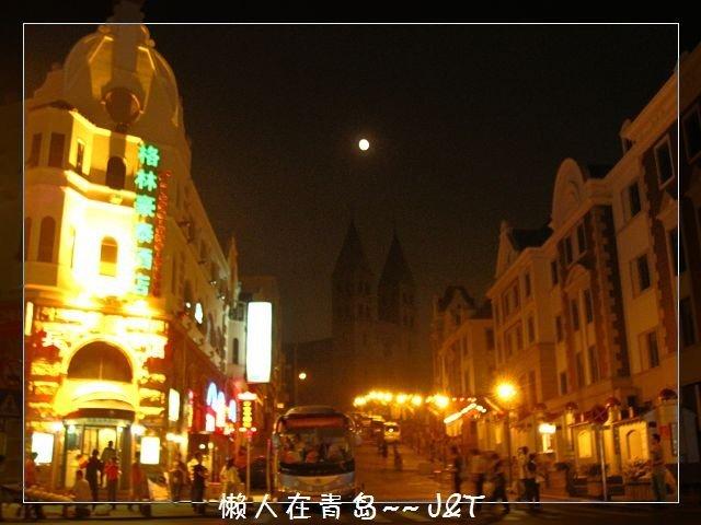 【篱笆蛤蟆杯】09年10月☆青岛☆檗柴院天主教堂栈桥