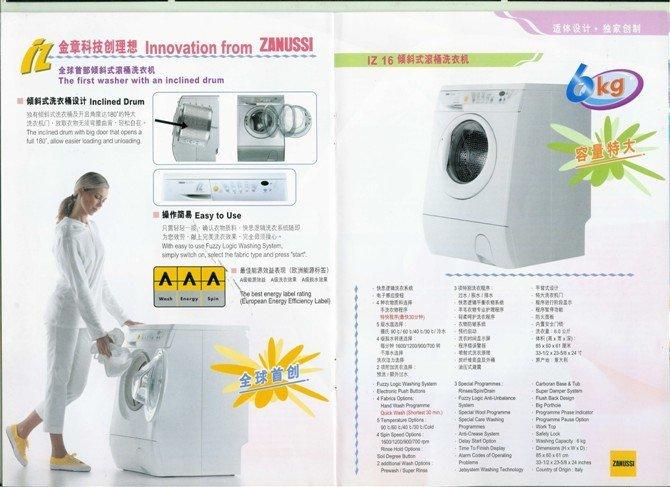 洗衣机到底是滚筒的好还是普通的那种好哦?