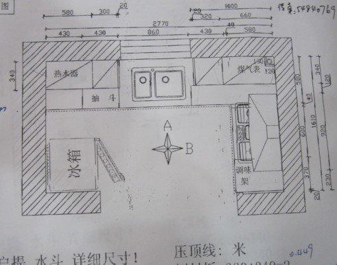整体橱柜平面设计图_整体橱柜cad平面图