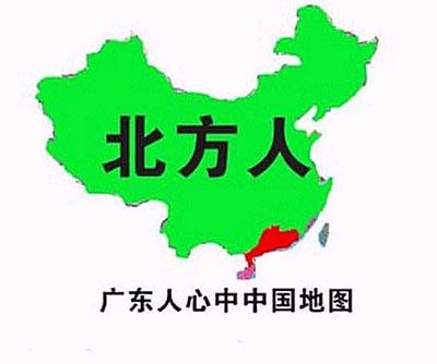 (转)上海人心目中的中国地图