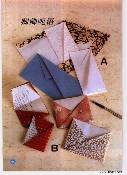 日式礼带信纸折法 ~有空就写封情书吧.图片