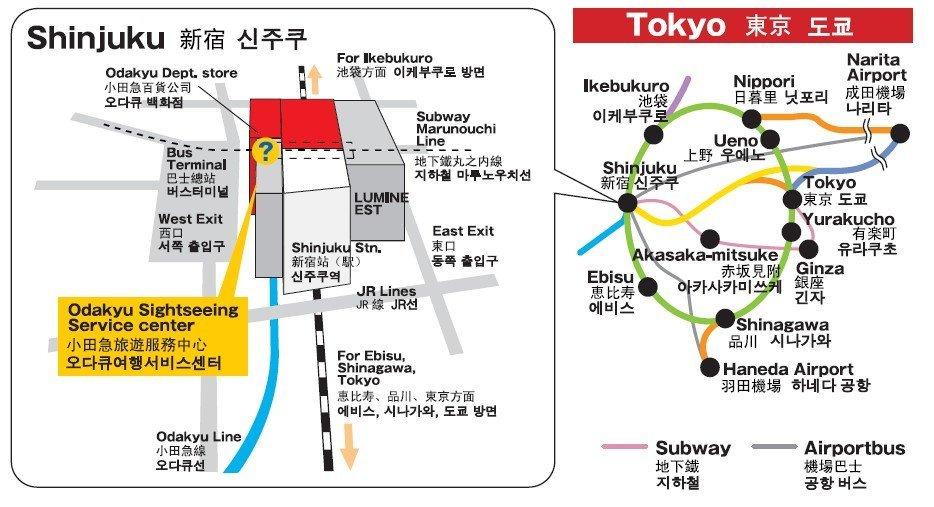 往东是东京铁塔