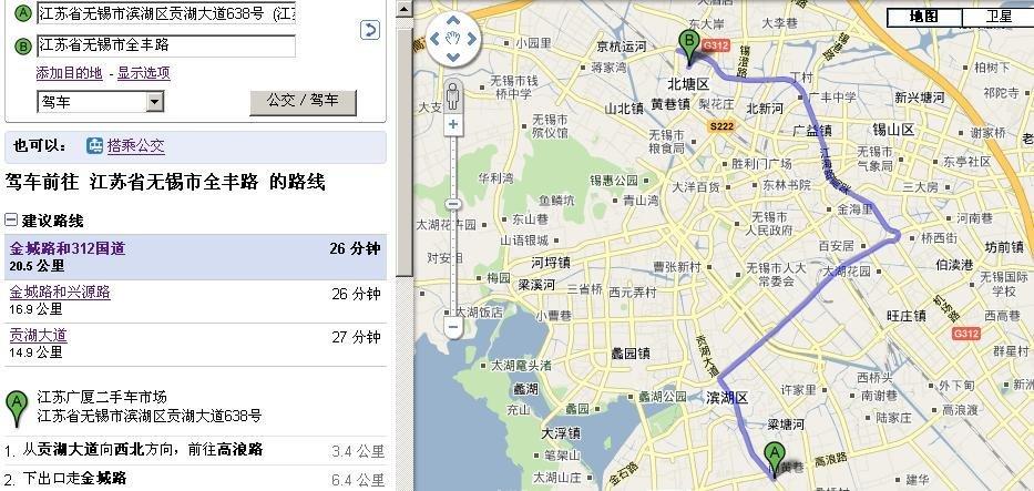 上海人上外地车牌_上海买车上昆山牌照【相关词_ 上海户口上昆山牌照】