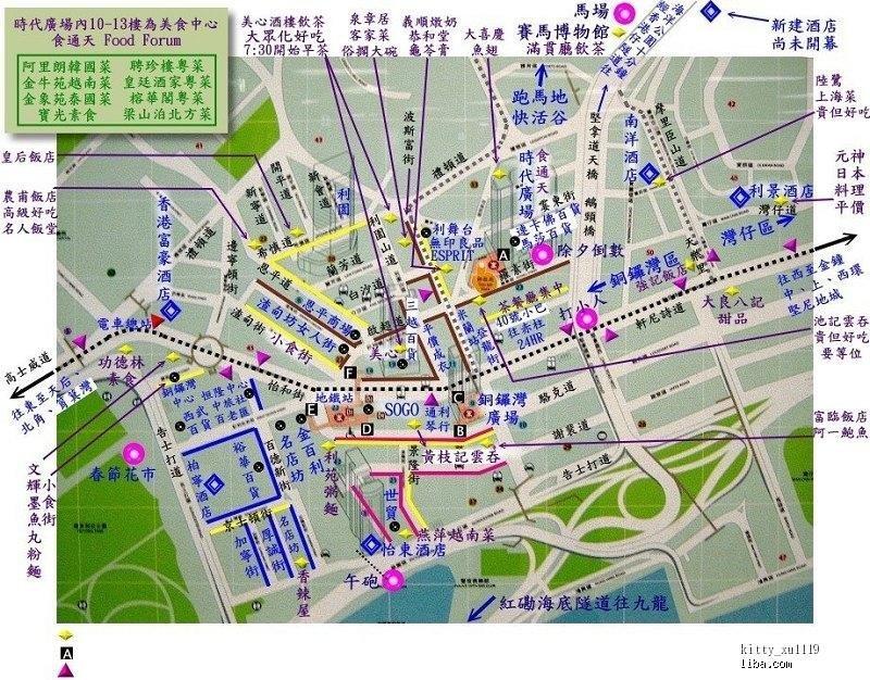 广州坐动车到深圳,深圳火车站
