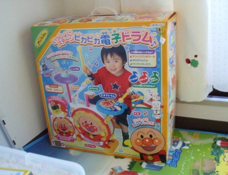 栋宝之衣食住行用品贴 P73栋宝的日本生活