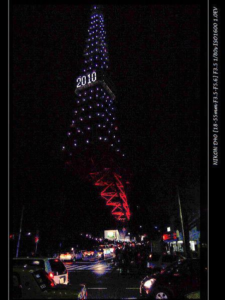 *2010年1月1日零点的东京铁塔