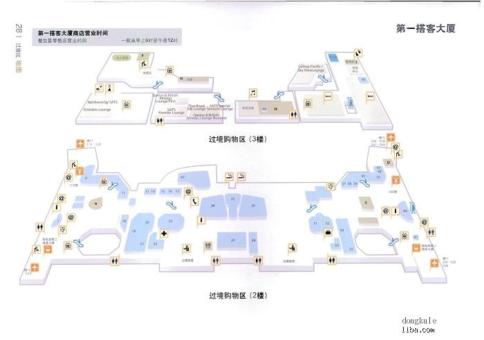 新加坡樟宜机场地图