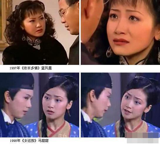 细数90年代台湾电视剧里的大陆演员图片