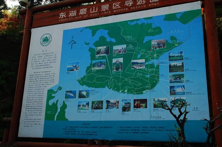 东湖磨山风景区