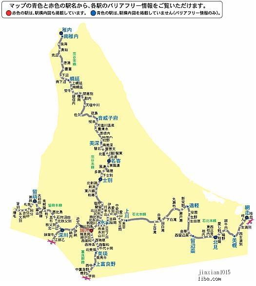 北海道地图