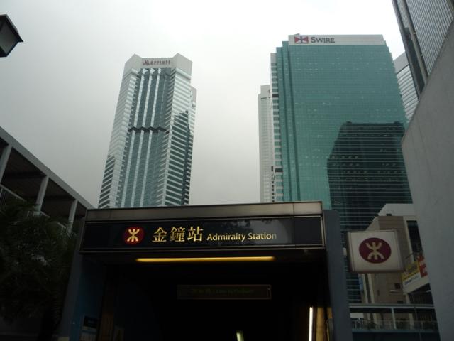 酒店--香港机场--北京