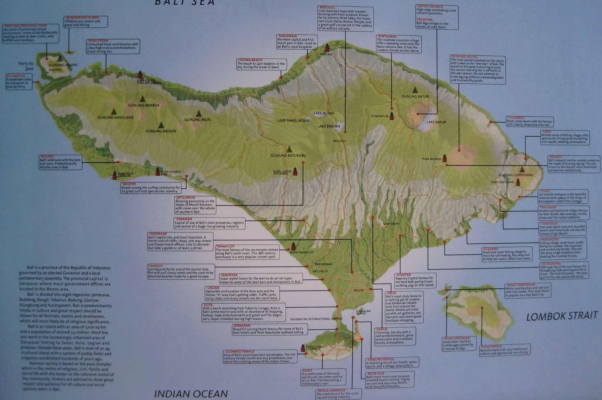 巴厘岛全图