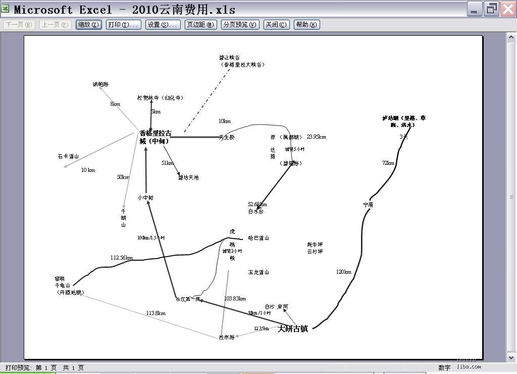 丽江泸湖手绘地图