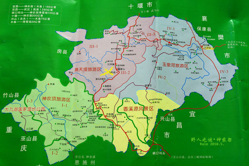 大九湖湿地公园,门票120元/人 游览时间:大九湖距离神农架景区有段