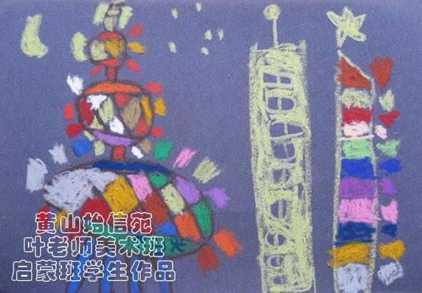 金桥地区幼儿园的小朋友学画画