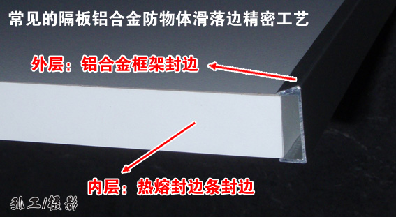 孙工/下面是铝合金封边的例子,也是孙工博客的