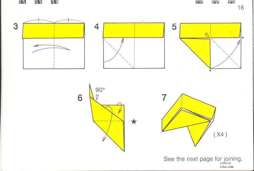 远的纸飞机折法吗?