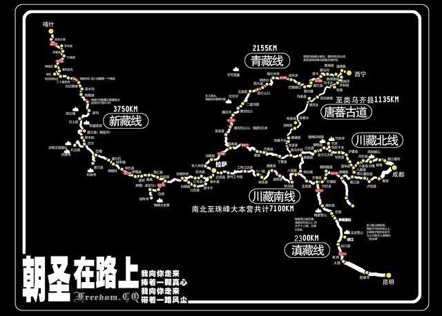 欧洲自助租车v攻略攻略,旅游包车攻略、四川亚稻城邮轮自助旅游攻略图片