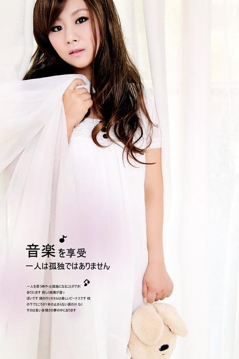 p3:古风cos——浅井茶茶图片