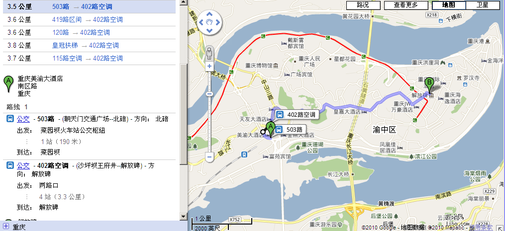 解放碑--长江索道(新华路)--南山一棵树(夜景)--南滨路(晚餐+夜景)