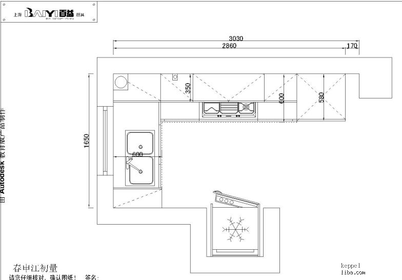家庭装修俯视图