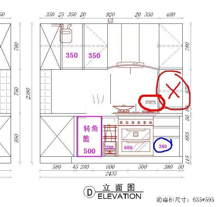 求助,大家帮我没有这样的厨房带图纸设计设置规定转角插看看怎么筋图片