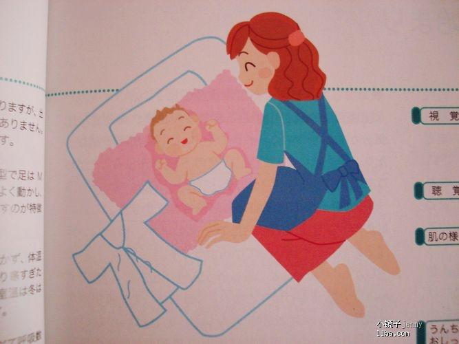 脚大母子疼痛是咋回事