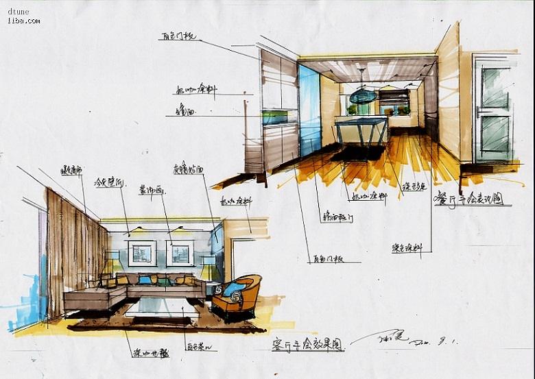 活2房—现代简约plus