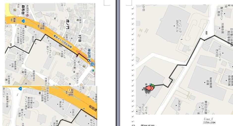 茨城机场→东京站