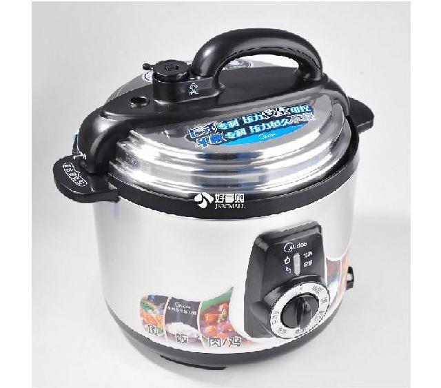 便宜转让美的my-cj40f电压力锅